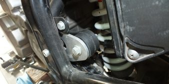 Necessary Improvements For Your DR650SE
